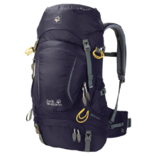 Jack Wolfskin Highland Trail 35 hátizsák